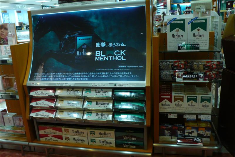 Buy cigarettes Marlboro online USA free shipping